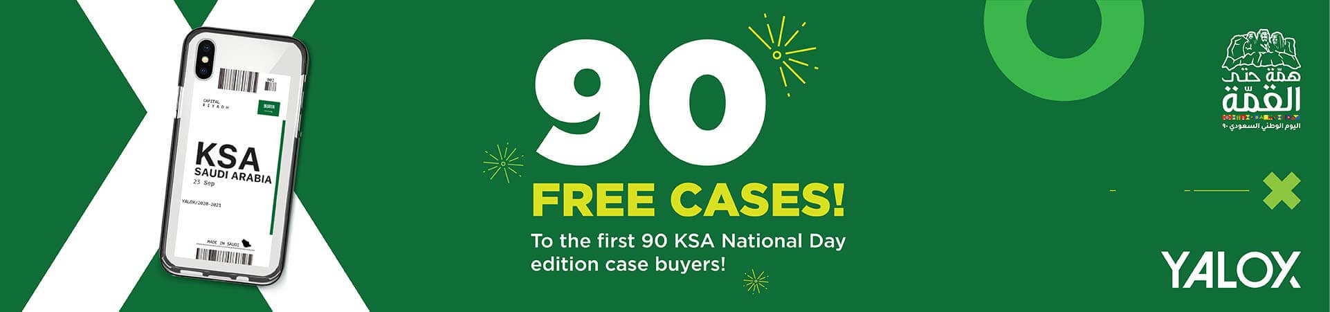 KSA National Day Offer